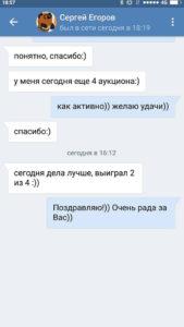 обучение тендерам в москве